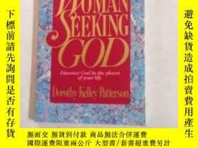 二手書博民逛書店A罕見WOMAN SEEING COD PATTERSON 看見鱈魚帕特森的女人Y25607