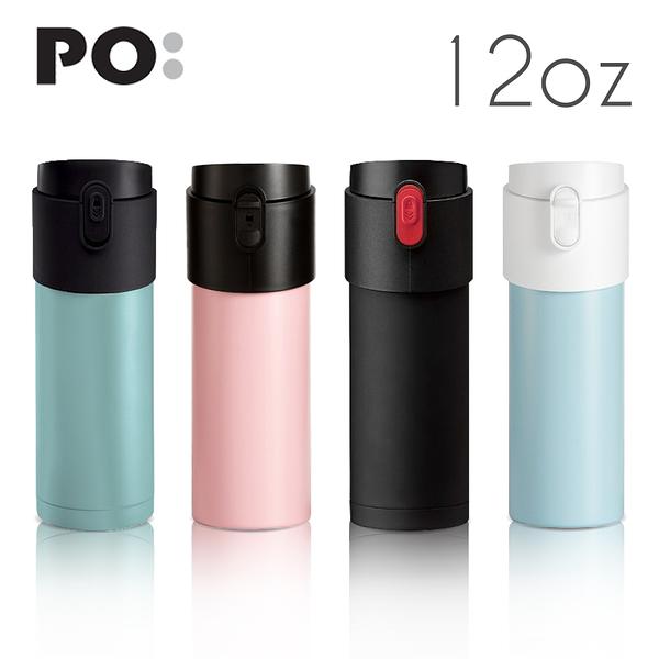 【PO:Selected】丹麥掀蓋12oz保溫泡茶杯(共4色)