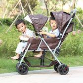 嬰兒車 雙胞胎嬰兒手推車前后坐嬰兒車輕便折疊雙人雙座推車可躺