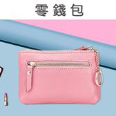 零錢包 簡約 皮 荔枝紋 多功能 短夾 手拿包 零錢包【CL8622】 icoca  01/04