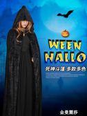 萬聖節服裝成人披風表演衣服巫師死神黑袍恐怖吸血鬼斗篷演出道具 金曼麗莎