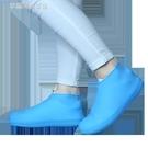 鞋套 硅膠雨鞋套防水下雨天防滑加厚耐磨底男女兒童橡膠乳膠防雨雪鞋套 夢露時尚女裝