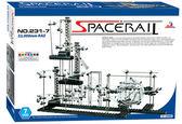 Spacerail曲速引擎/瘋狂雲霄飛車 等級7 機械骨架及鋼珠之間的急速快感
