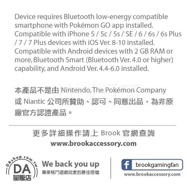 抓寶手環 BROOK 台灣保固一年 Pokemon GO 寶可夢 自動抓寶 手環 台灣代理 兒童手錶