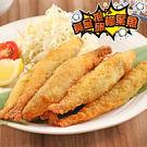 【愛上新鮮】加拿大黃金抱卵柳葉魚3盒...