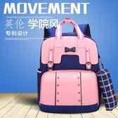 書包 雅輝新款 小學生書包  女英倫風 PU皮耐磨 兒童時尚背包 1-3-6年  萬聖節禮物