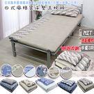 學生床墊/單人床墊/冬夏透氣單人床墊一入(送 記憶枕 日式多款花色)
