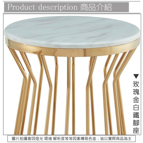《固的家具GOOD》318-4-AB 111石面圓几(鳥籠)