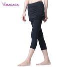 【MACACA】雙層點睛小臀裙片褲- CAG6021(黑/黑網) (瑜伽/韻律/休閒)