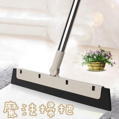 魔法掃把 刮水器-浴室磁磚刮窗掃地乾濕兩用刮地神器73pp575【時尚巴黎】