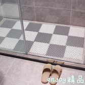 衛生間浴室防滑墊淋浴房拼接隔水墊子廁所廚房腳墊衛浴洗手間地墊  enjoy精品