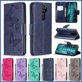 小米 紅米Note8 Pro 雙蝶壓紋皮套 手機皮套 掀蓋殼 支架 插卡 皮套