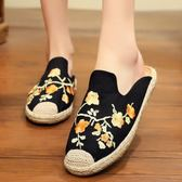 新款梅花刺繡包頭拖鞋 亞麻包邊漁夫鞋老北京布藝拖鞋女沙灘鞋