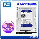 WD 威騰 1TB WD10EZEX 3...