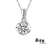 [精選美鑽8折]蘇菲亞SOPHIA - 幸福相擁0.30克拉EVS2鑽石項鍊