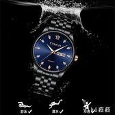 男士手錶 學生韓版休閒鋼帶防水夜光機械男表石英表 nm7364【VIKI菈菈】