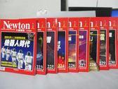 【書寶二手書T3/雜誌期刊_PJA】牛頓_221~230期間_共9本合售_機器人時代等