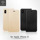 【默肯國際】Metal Slim iPhone X 超薄細紋 TPU內層 側翻 站立皮套 支架 插卡 卡片 悠遊卡 手機皮套