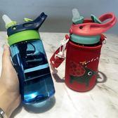 兒童塑料杯防漏學生吸管杯男女運動水杯幼兒園防摔水壺定制 年貨必備 免運直出