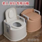 成人坐便器 家用成人便攜馬桶男女臥室防臭尿桶室內大人孕婦老人可行動坐便器