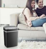 智慧垃圾桶 創意智慧感應垃圾桶家用客廳臥室廚房衛生間自動帶蓋電動充電JD 萬聖節狂歡