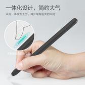 蘋果Apple pencil二代硅膠防滑筆套ipad配件防摔保護手寫筆收納盒  沸點奇跡