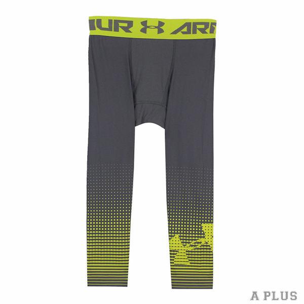 Under Armour 男 HG ARMOUR GRAPHIC 3/4緊身 UA 緊身七分褲- 1298232041