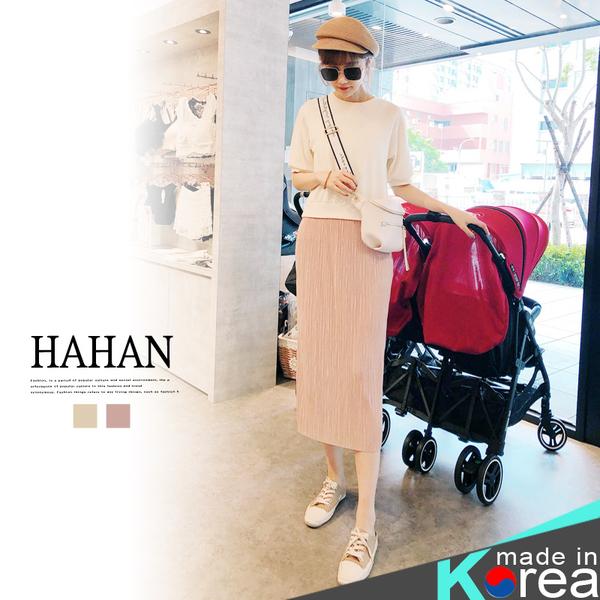 【HC5103】配色假兩件百褶壓紋拼接洋裝