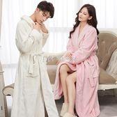 情侶睡衣  情侶睡袍女加厚浴袍保暖大碼男加長款珊瑚絨睡衣  瑪奇哈朵