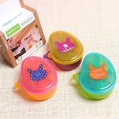 寶寶輔食碗嬰兒餐具套裝便攜外出防摔便當飯碗勺兒童水果盒零食盒
