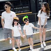 親子裝夏裝新品全館免運一家三口母子母女大碼短袖T恤家庭全家裝套裝