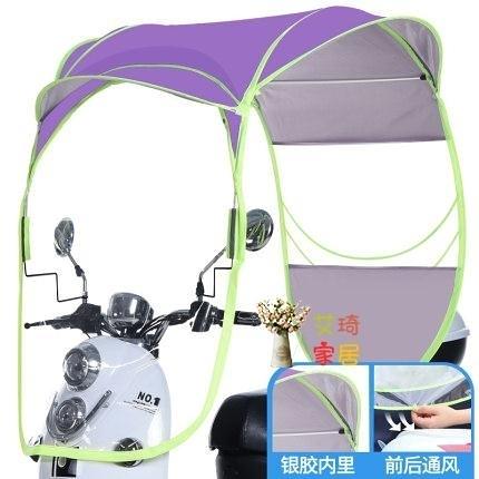 電動車遮雨棚 電動車車棚雨棚防雨新款加厚電瓶摩托車透明防曬擋風罩遮陽傘篷T