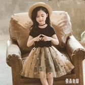 兒童裙子夏季女童洋裝連身裙韓版洋氣長裙短袖2020新款公主裙星星紗裙 LR19122【優品良鋪】