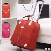旅行包 拉桿包女行李包袋短途旅游出差包大容量輕便手提拉桿登機包JY 快速出貨