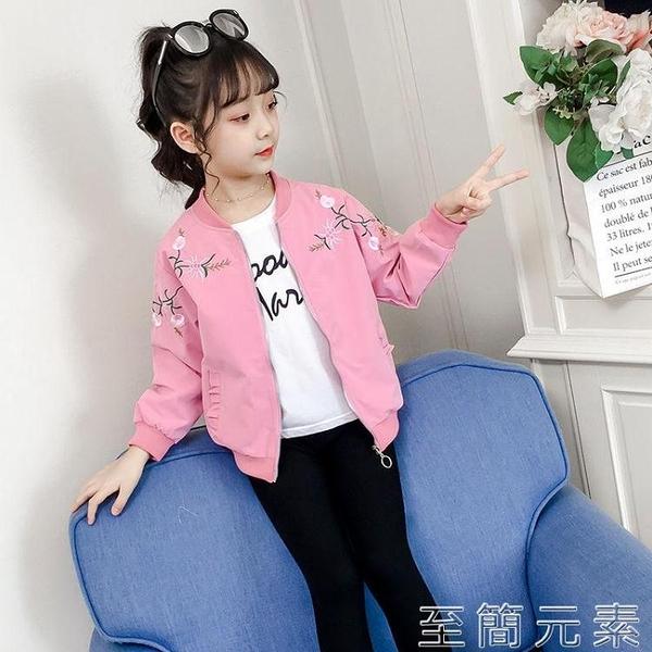 童裝女童外套春秋裝年新款兒童薄款短夾克小女孩洋氣網紅上衣 雙十二全館免運