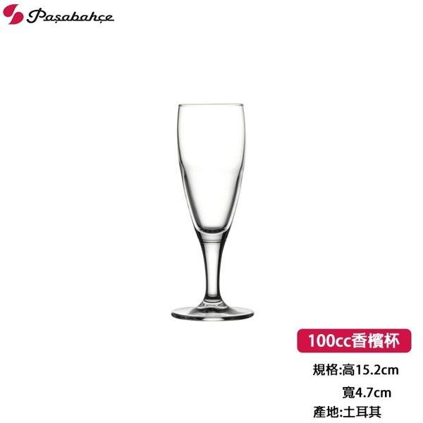 Pasabahce 100cc高腳香檳杯 玻璃杯 水杯 飲料杯