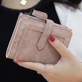 新款女士錢包女短款正韓復古兩折疊搭扣小錢包拉鍊零錢位-交換禮物