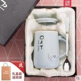 可愛超萌杯子陶瓷少女心創意個性咖啡杯潮流家用水杯馬克杯帶蓋勺 名購居家