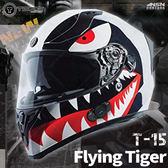 [中壢安信]TORC T15 Flying Tiger 飛虎 電鍍銀烤漆 雙鏡片 全罩 安全帽 雙D扣 DOT ECE