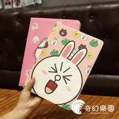 ipad保護套-蘋果ipad mini2保護套air2平板電腦3殼ipad4迷你1日韓-奇幻樂園