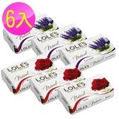 【六入】LOLES草本薰衣草+草本玫瑰護膚皂150g