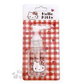 〔小禮堂﹞Hello Kitty 按壓式空瓶《紅.愛心.大臉.格子》50ml.空罐.分裝瓶罐 5712977-46184
