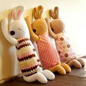 長抱枕睡覺安撫兔子可愛抱枕長條枕頭毛絨玩具公仔娃娃兒童生日禮物女孩