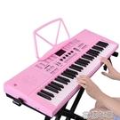 電子琴初學者成年兒童初學入門幼師專用61鍵家用專業教學多功能88 快速出貨YJT