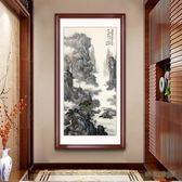 國畫山水畫玄關裝飾畫豎版中式走廊過道壁畫風水靠山客廳餐廳掛畫wl6720[3C環球數位館]