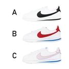 NIKE 女 CORTEZ BASIC SL (GS) 阿甘鞋 經典復古鞋- 904764102/904764103/904764108