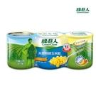 【免運直送】綠巨人天然特甜玉米粒198g*24罐(箱)【合迷雅好物超級商城】-01