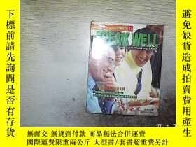 二手書博民逛書店SPEAK罕見WELL BOOK 1 (未開封)Y203004
