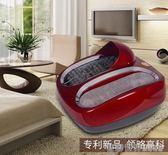 智慧替代鞋套機鞋底清洗機全自動擦鞋機洗鞋機套腳機免鞋套 智聯ATF
