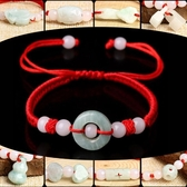 本命年紅繩手鍊玉石平安扣葫蘆福鎖開運手繩男女情侶飾品手飾禮物